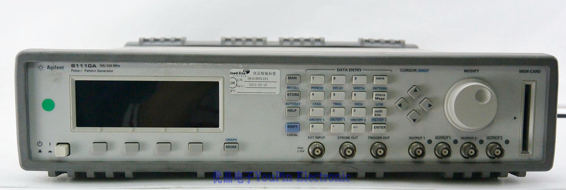 Agilent 81110A Pulse Pattern Generator