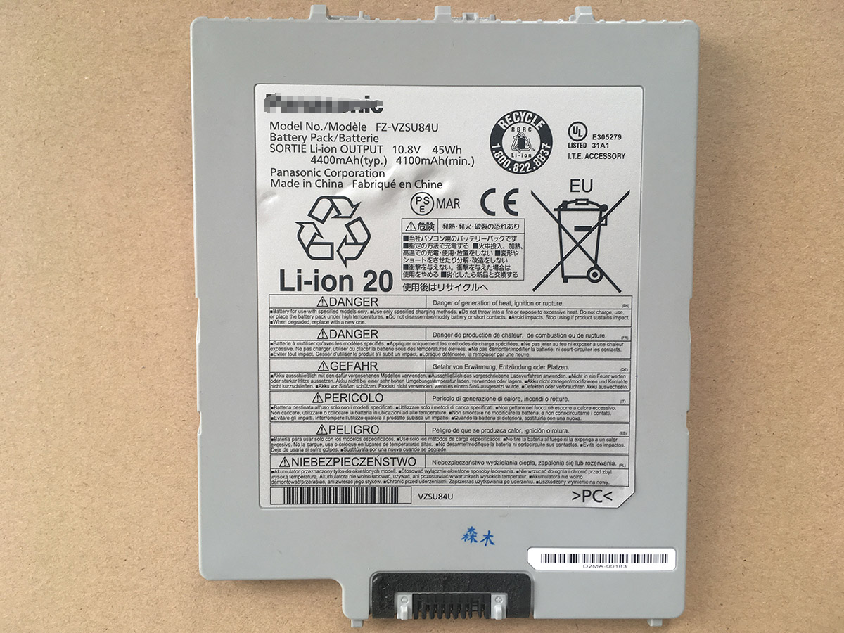 Tektronix Fz-Vzsu84U Accessories